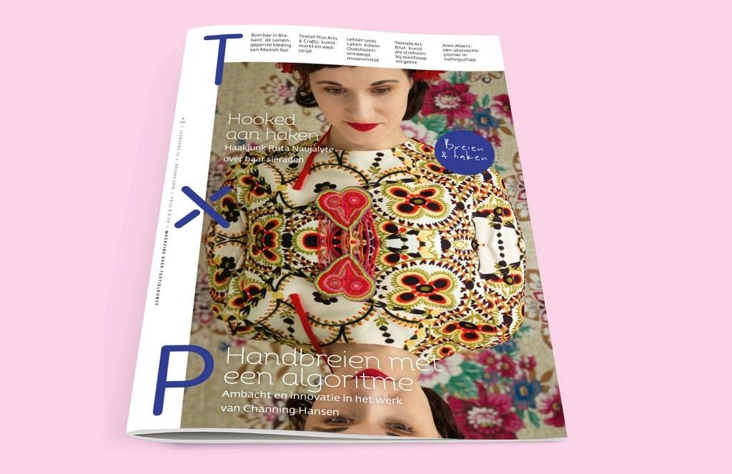 TxP 245 Homepage Centraal