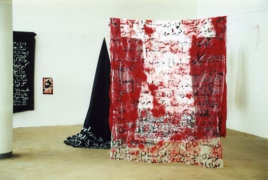 """Farkhondeh Shahroudi, Garden, installatie, diverse materialen, groepstentoonstelling """"continental shift"""", Heerlen, 2000."""
