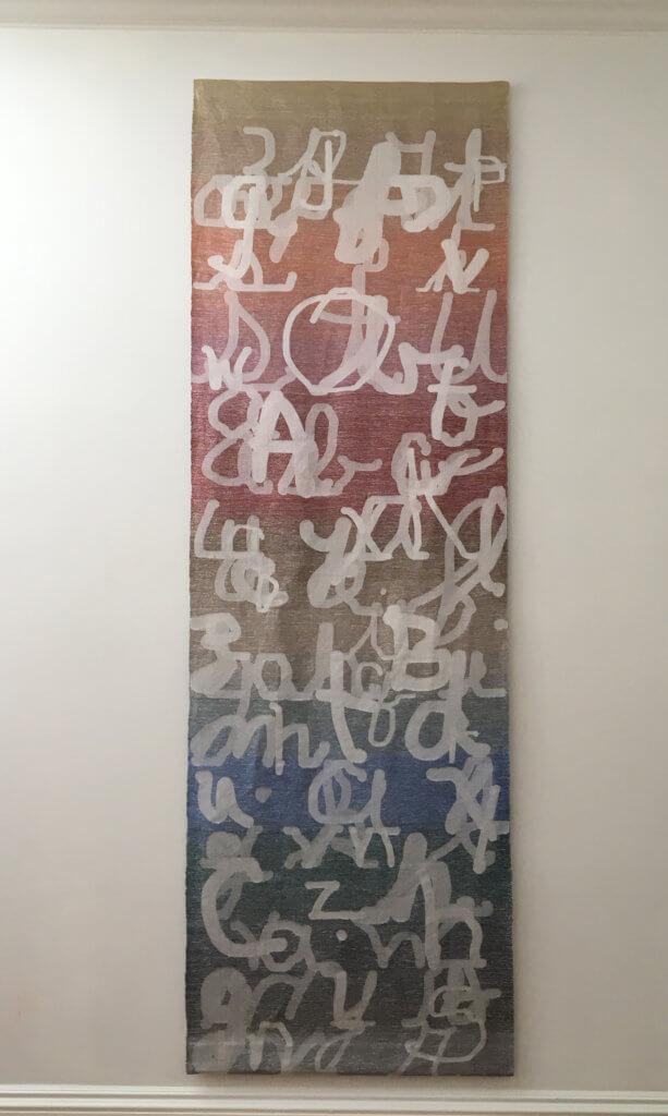 """Bhakti Ziek, """"Sisyphus"""", een van de panelen."""