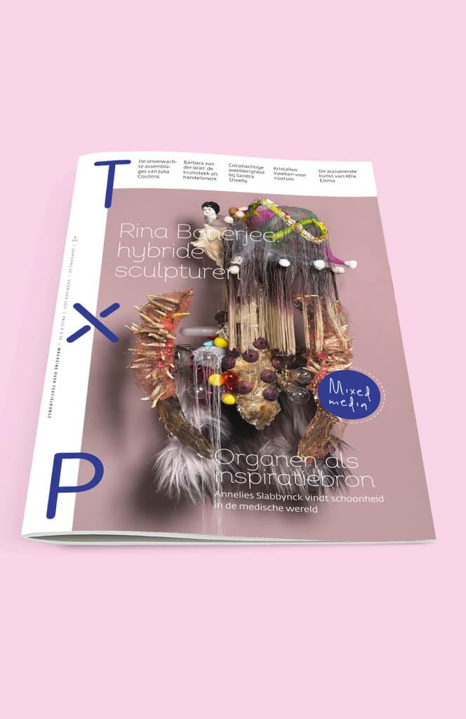 TxP Textiel Plus 255 Uitgelicht