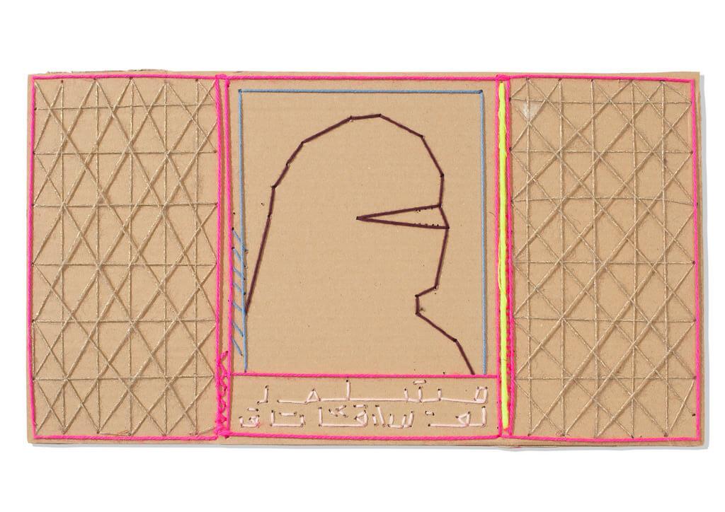 Cécile Verwaaijen, 'Learning Arabic, Woman in niqaab', 2018, borduurwerk op karton, 20 x 50 cm.
